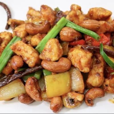 CHICKEN CASHEW (CHINA)